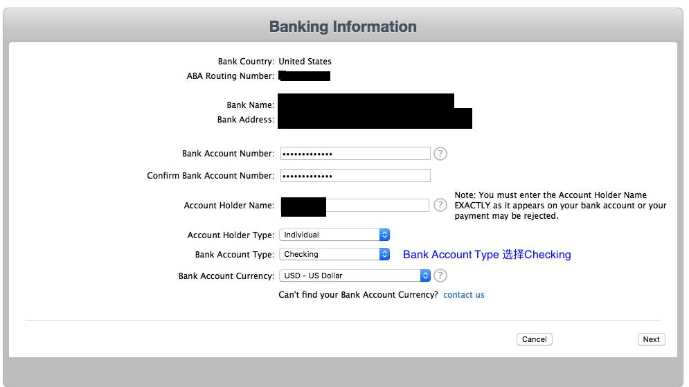 填入其他银行账户信息