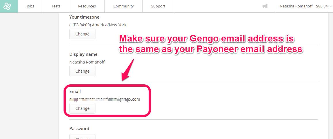 更改Gengo邮箱