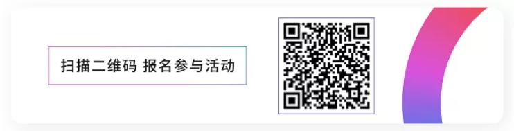 Payoneer旺季促销活动-扫码报名